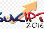 Majlis Pelancaran Sukan SUKIPT 2016